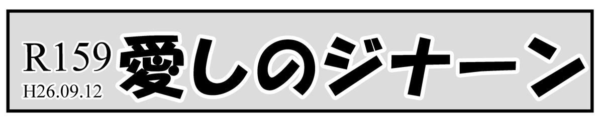 f:id:mu-neo:20210429073707j:plain