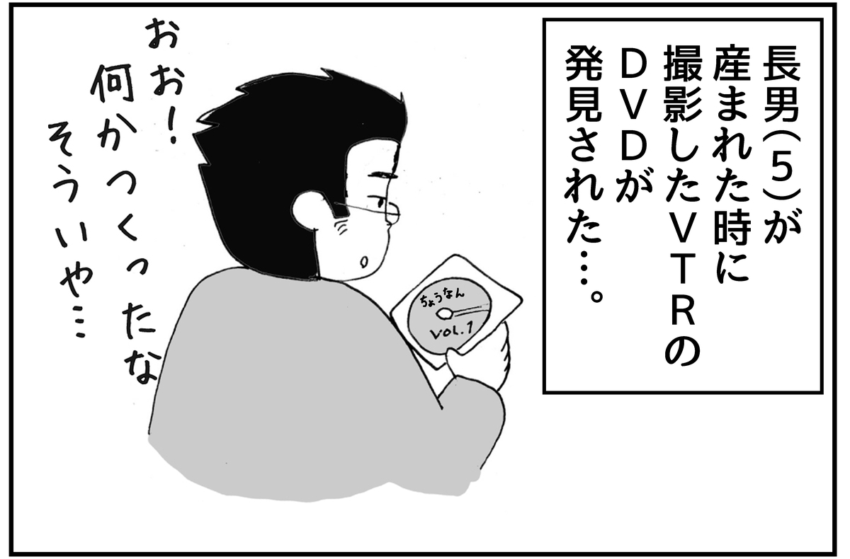 f:id:mu-neo:20210502134420j:plain