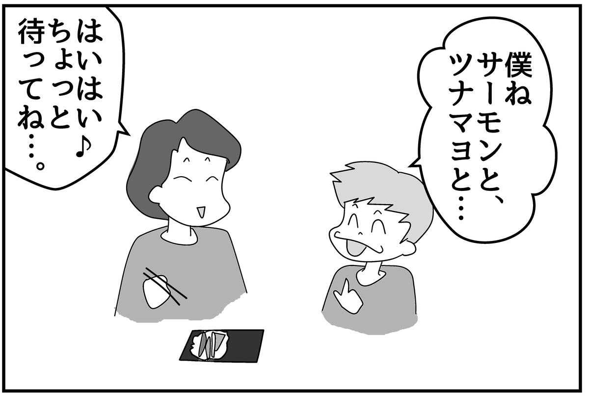 f:id:mu-neo:20210511053122j:plain