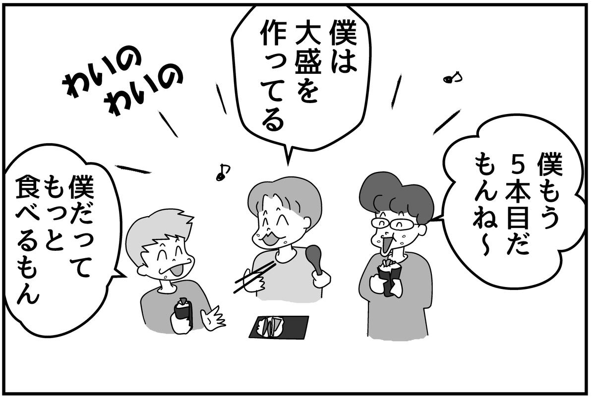 f:id:mu-neo:20210511053125j:plain