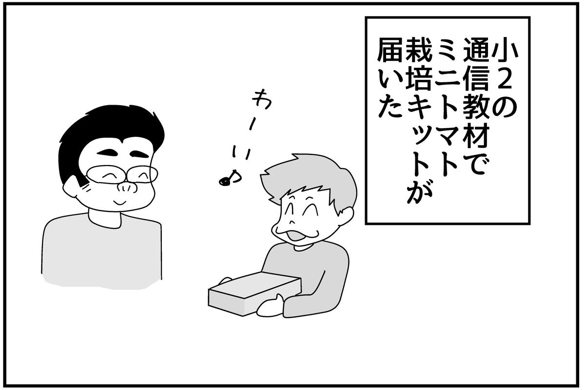 f:id:mu-neo:20210516163438j:plain