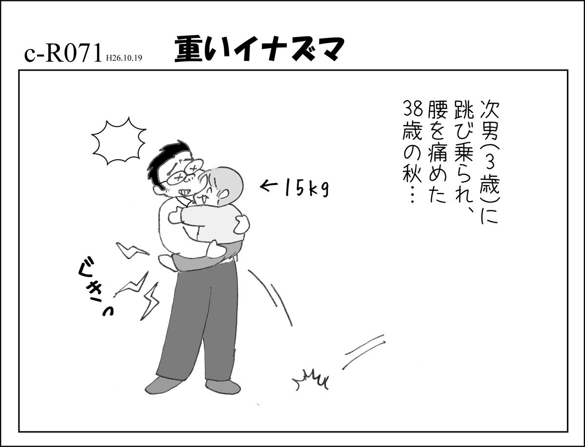 f:id:mu-neo:20210523073314j:plain