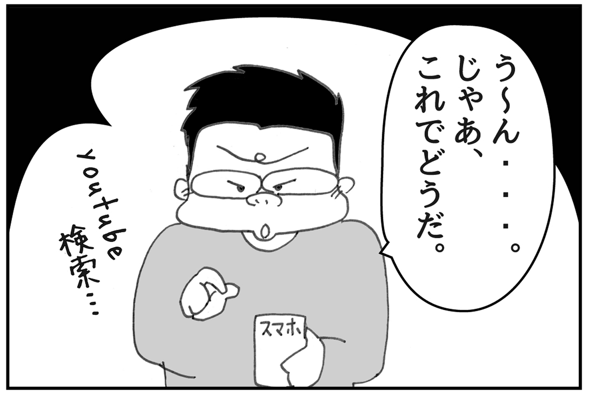 f:id:mu-neo:20210523073948j:plain