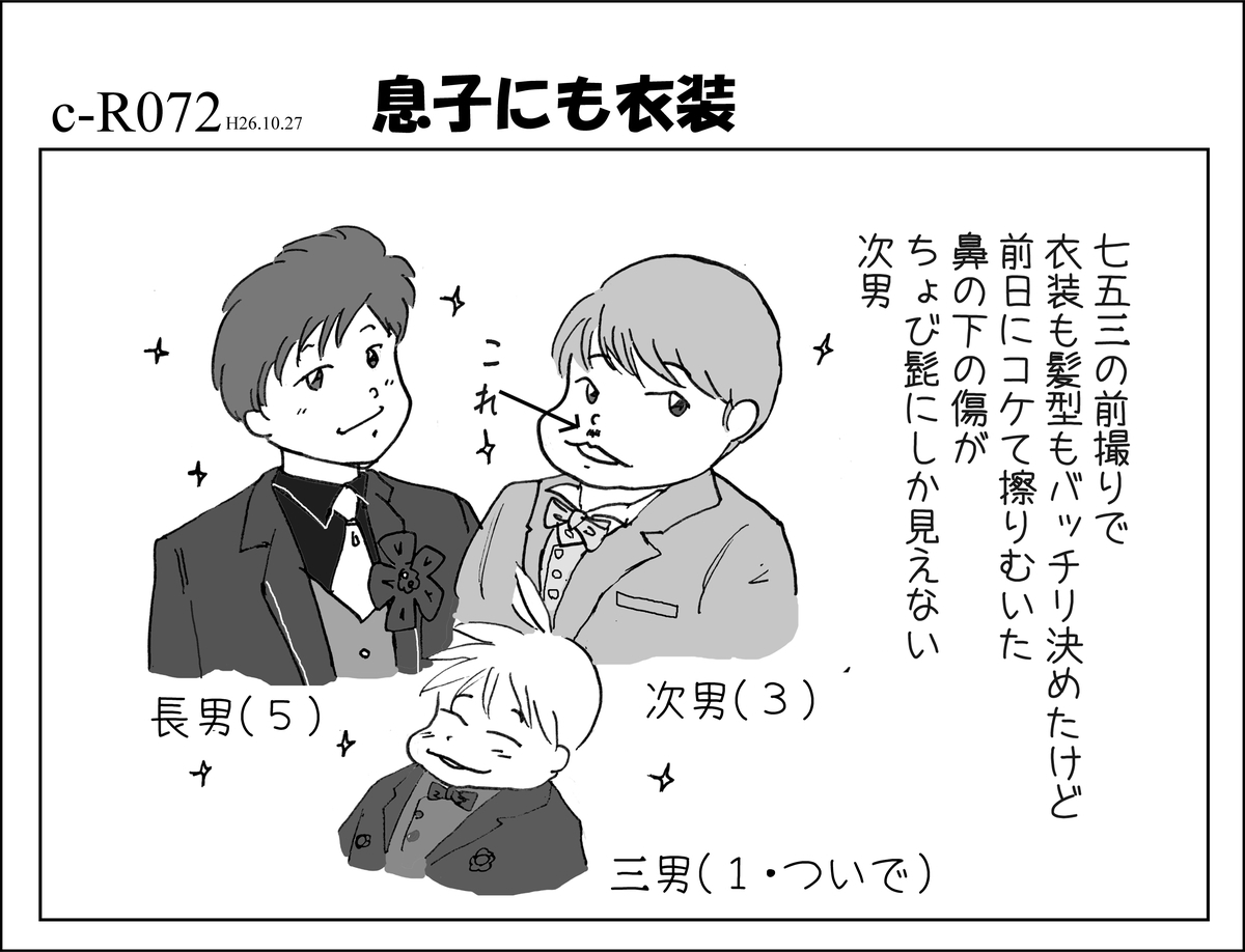 f:id:mu-neo:20210523161019j:plain