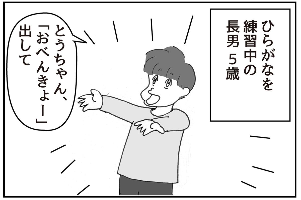 f:id:mu-neo:20210529173355j:plain