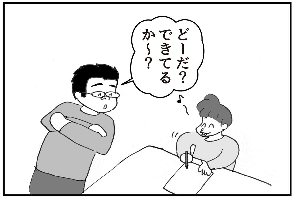 f:id:mu-neo:20210529173403j:plain