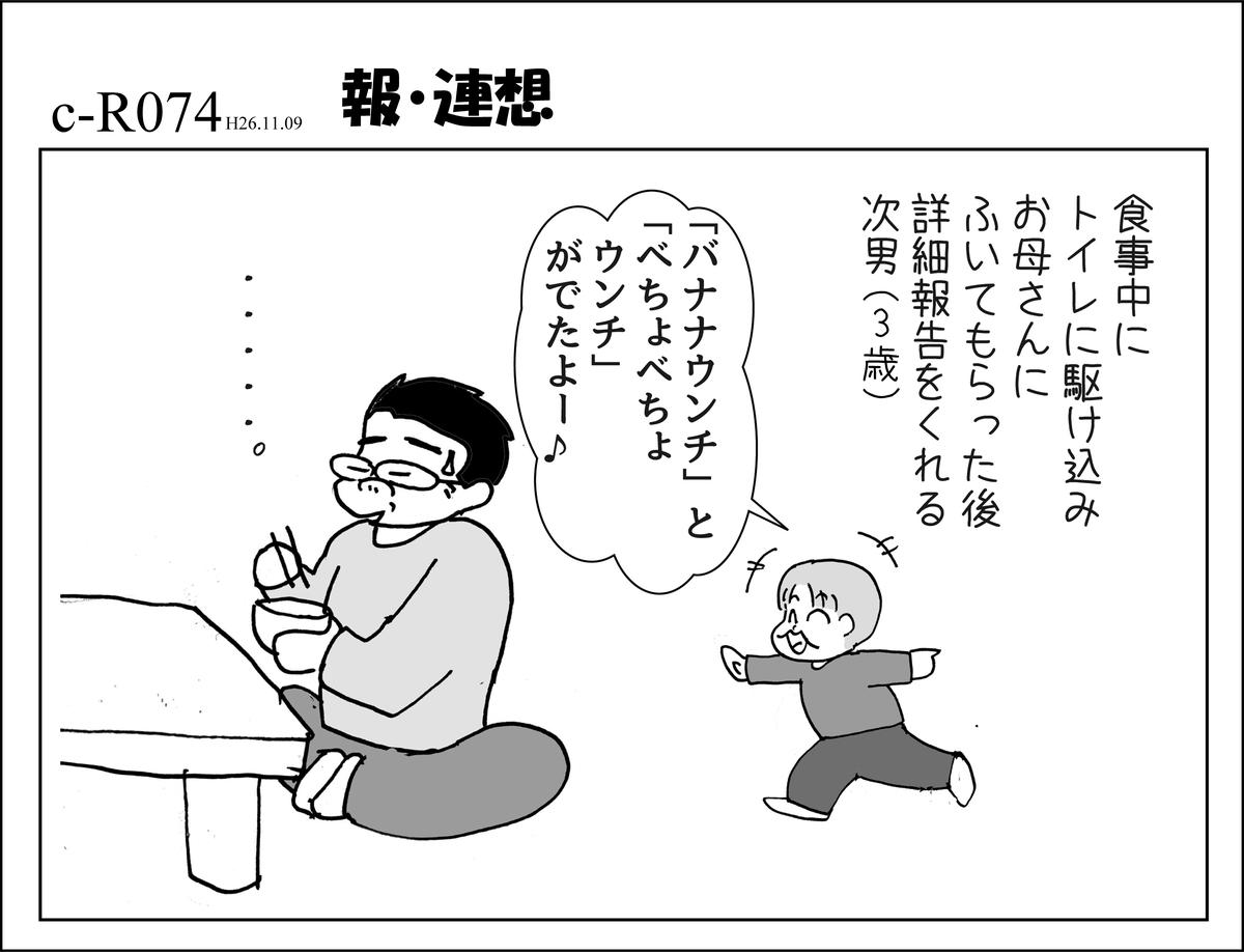 f:id:mu-neo:20210529174100j:plain