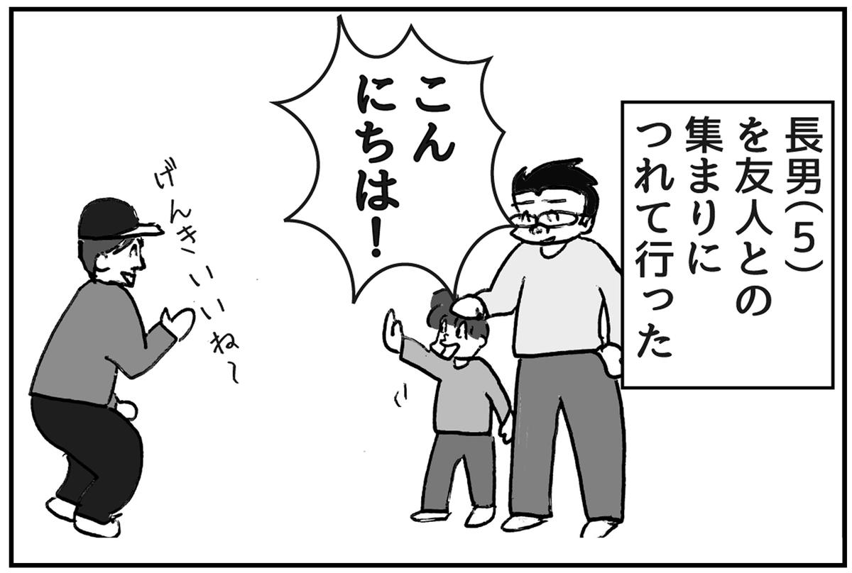 f:id:mu-neo:20210529180408j:plain