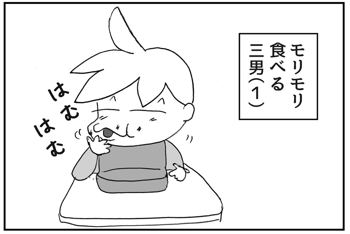 f:id:mu-neo:20210529180634j:plain