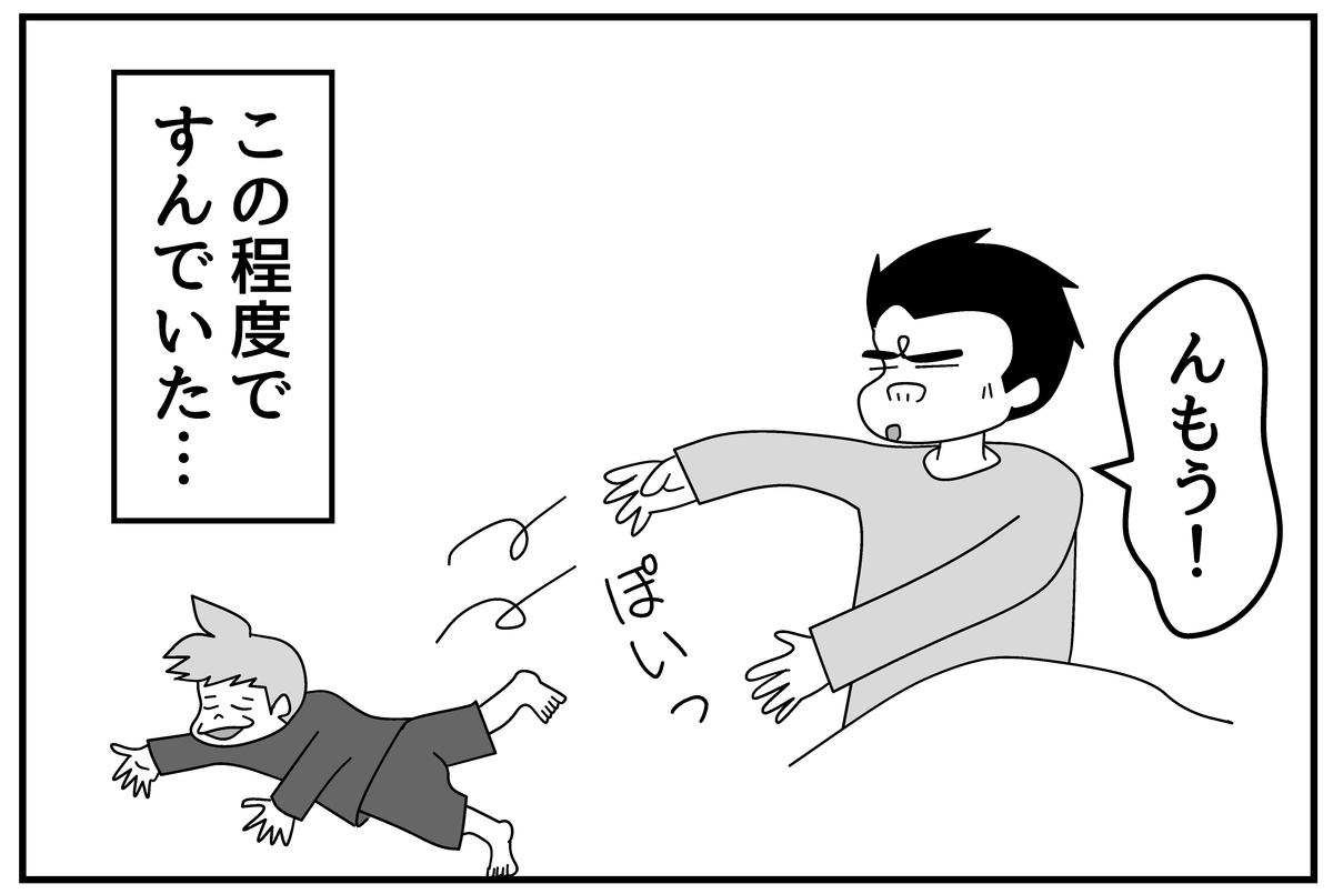f:id:mu-neo:20210530173845j:plain