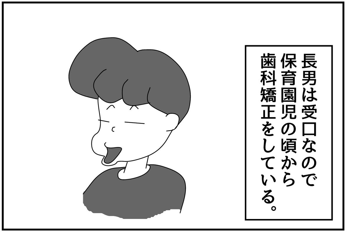 f:id:mu-neo:20210606165113j:plain
