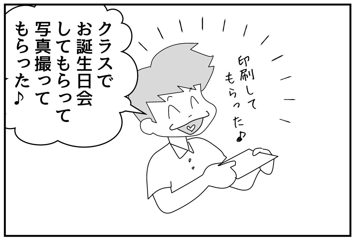 f:id:mu-neo:20210610051245j:plain