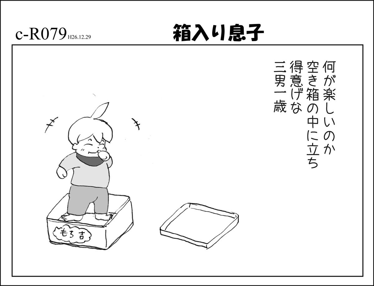 f:id:mu-neo:20210617134636j:plain