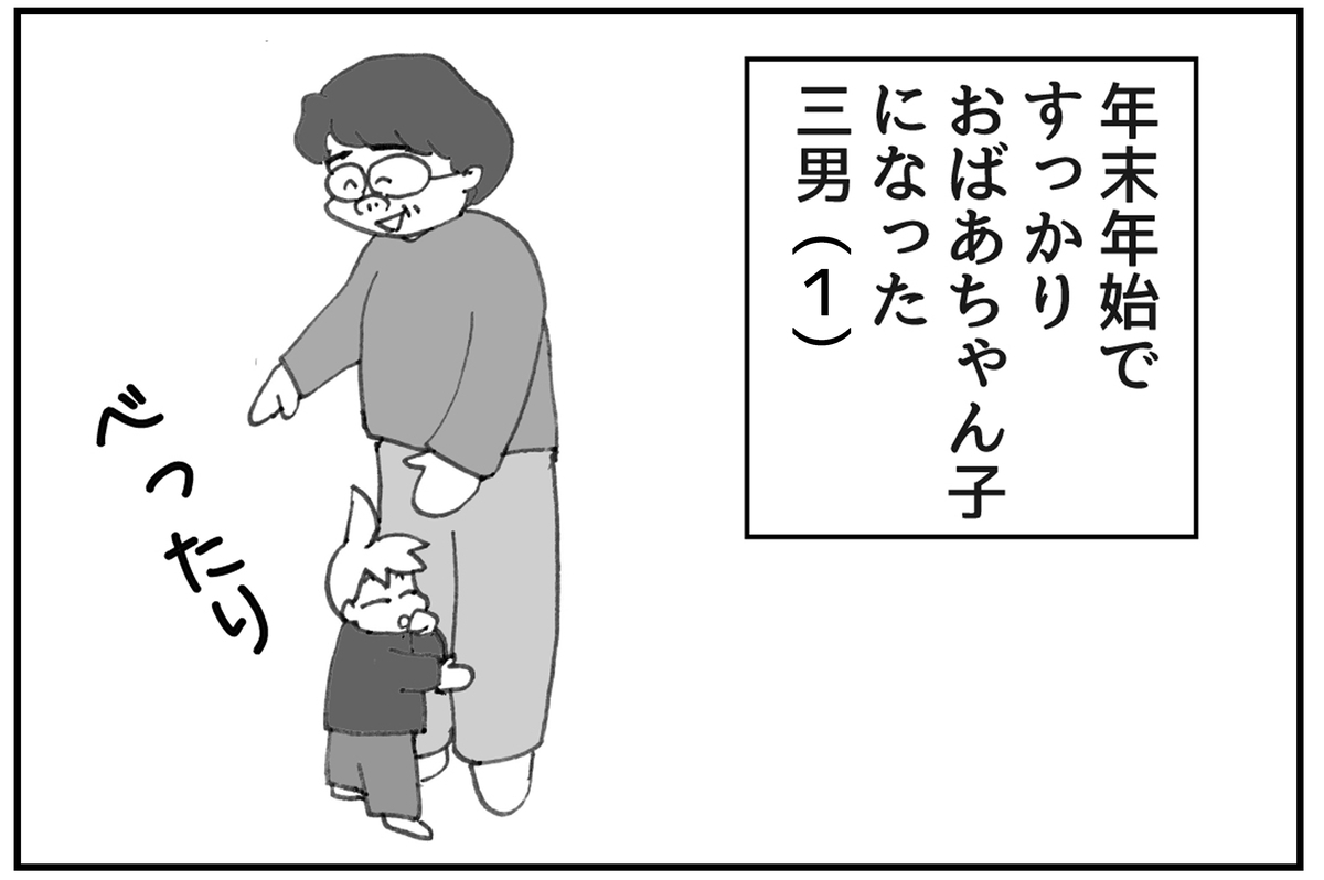 f:id:mu-neo:20210617134828j:plain
