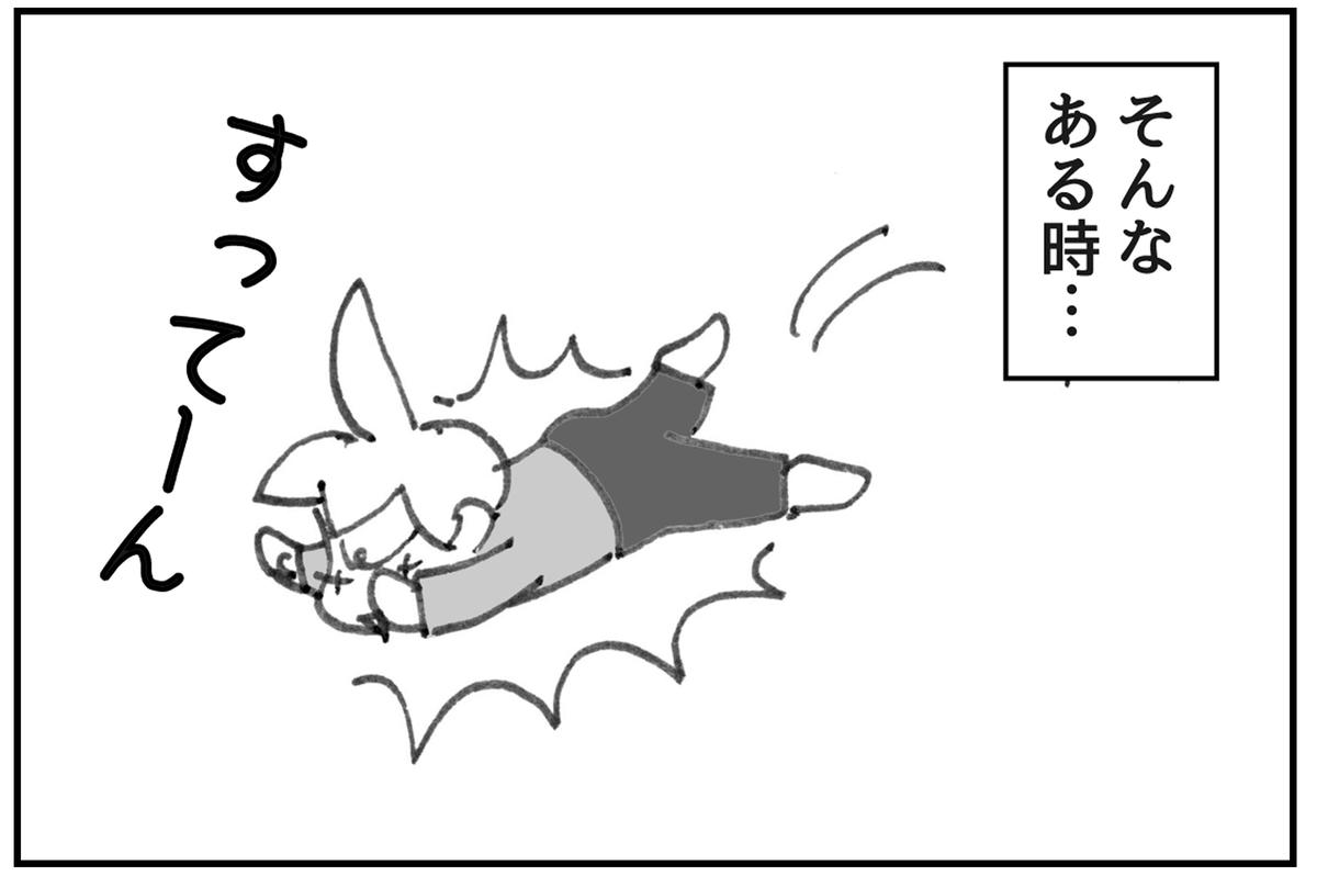 f:id:mu-neo:20210617134831j:plain