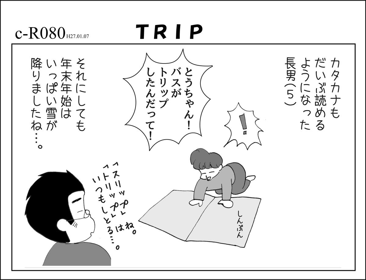 f:id:mu-neo:20210617135015j:plain