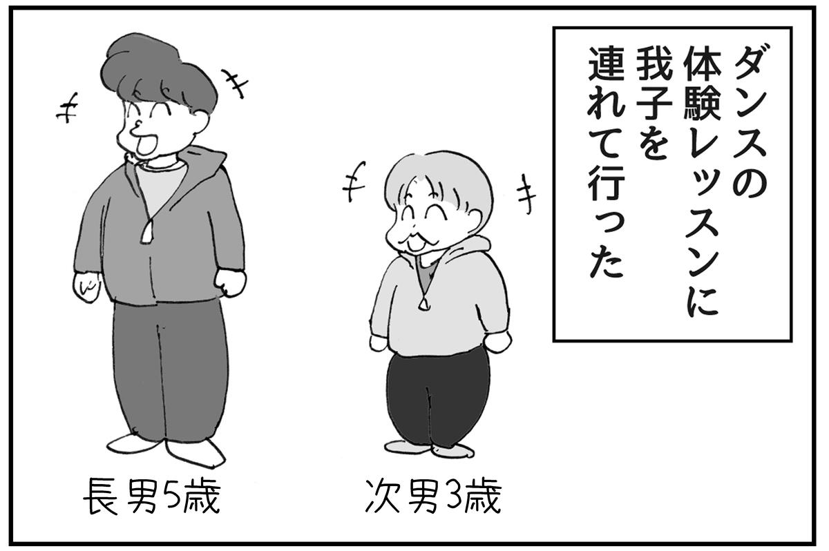 f:id:mu-neo:20210617140341j:plain