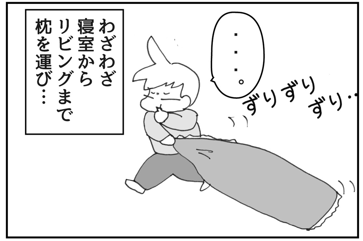 f:id:mu-neo:20210627170400j:plain