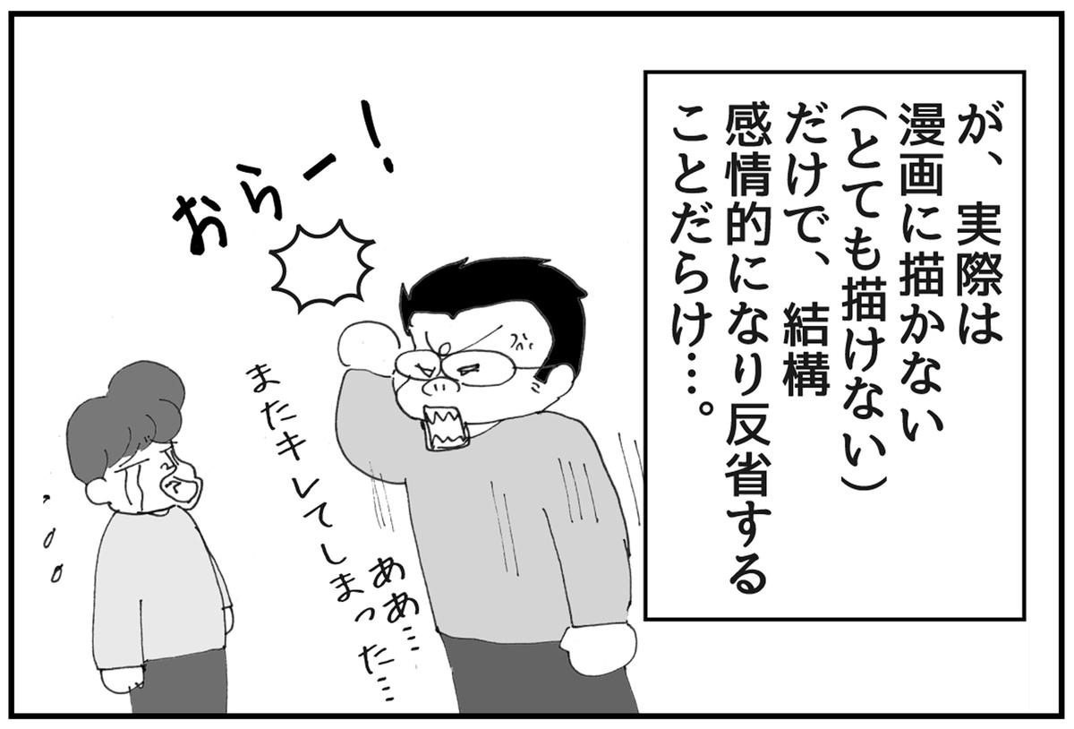 f:id:mu-neo:20210627170827j:plain