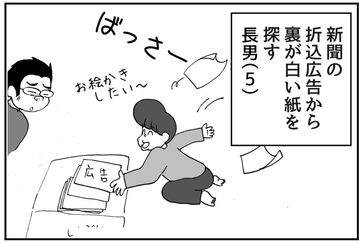 f:id:mu-neo:20210627171223j:plain