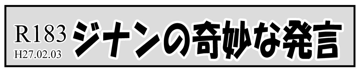 f:id:mu-neo:20210627171630j:plain