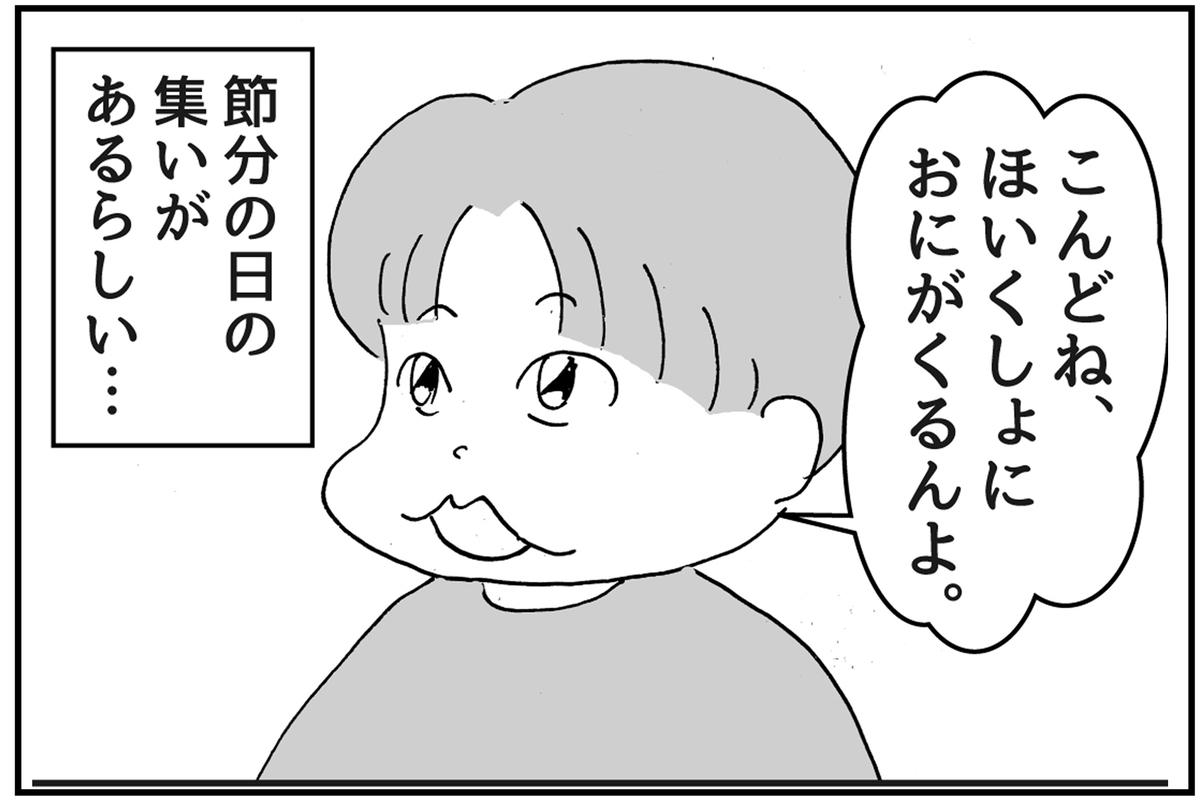 f:id:mu-neo:20210627171635j:plain