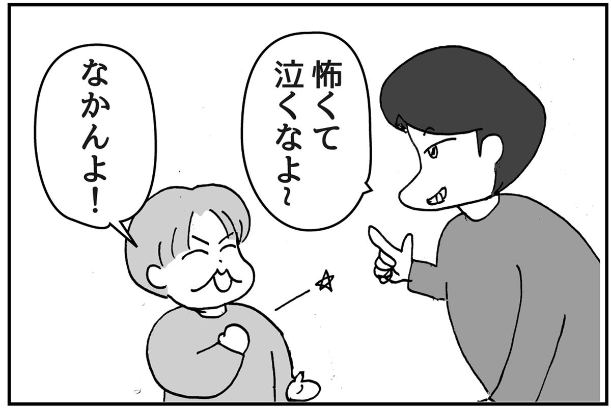 f:id:mu-neo:20210627171637j:plain