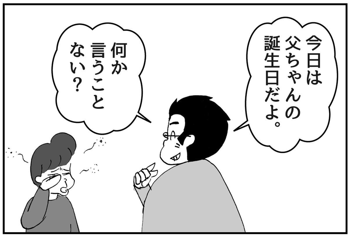 f:id:mu-neo:20210627171917j:plain