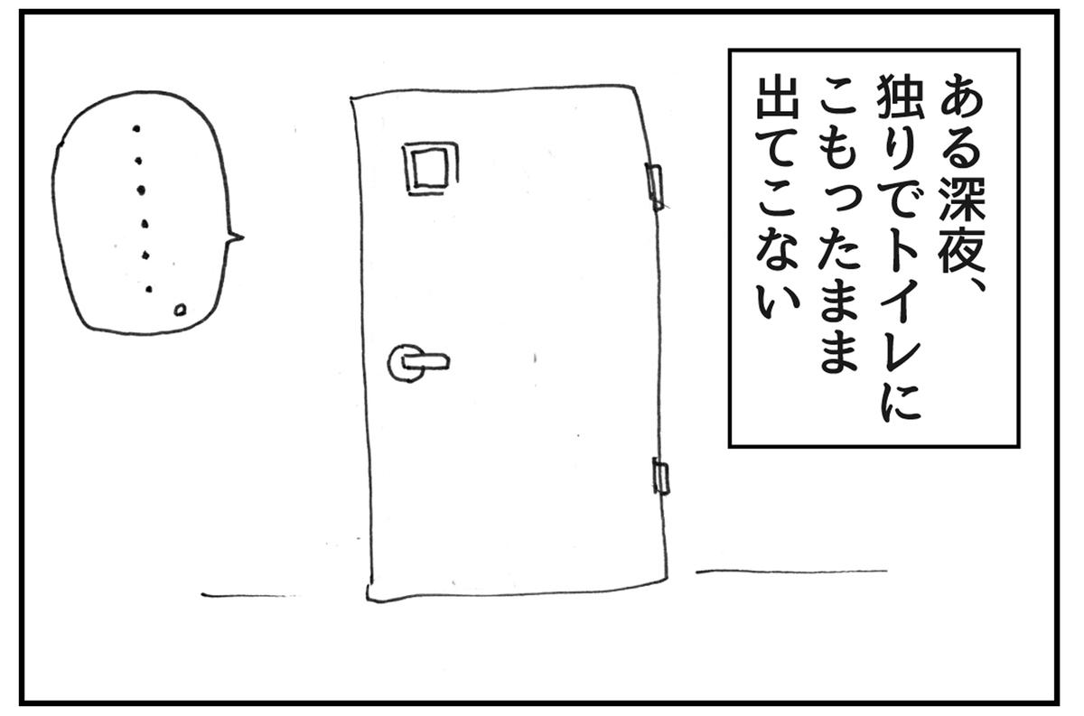 f:id:mu-neo:20210711080647j:plain