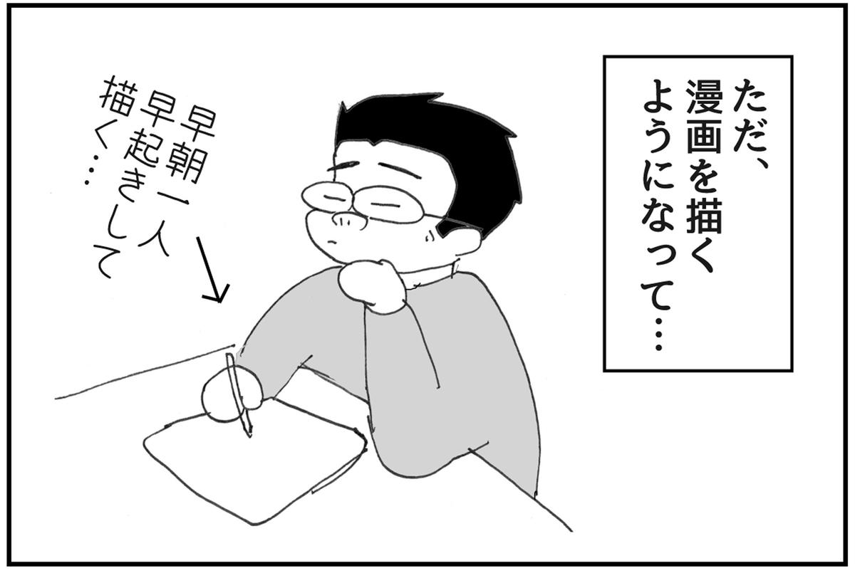 f:id:mu-neo:20210715043644j:plain