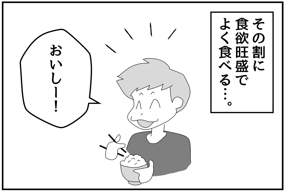 f:id:mu-neo:20210717134407j:plain