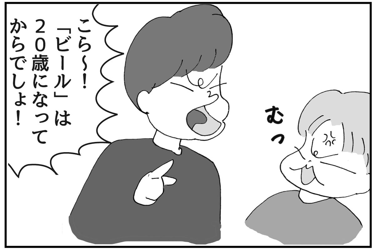 f:id:mu-neo:20210718075652j:plain