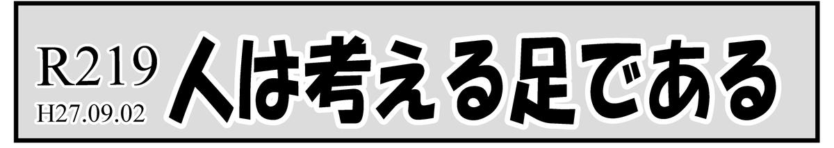 f:id:mu-neo:20210821155500j:plain