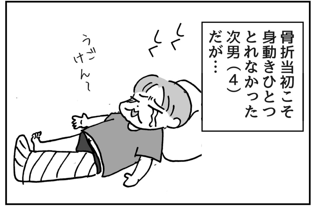 f:id:mu-neo:20210821155503j:plain