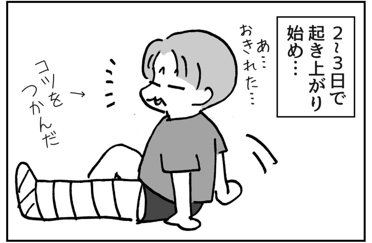 f:id:mu-neo:20210821155506j:plain