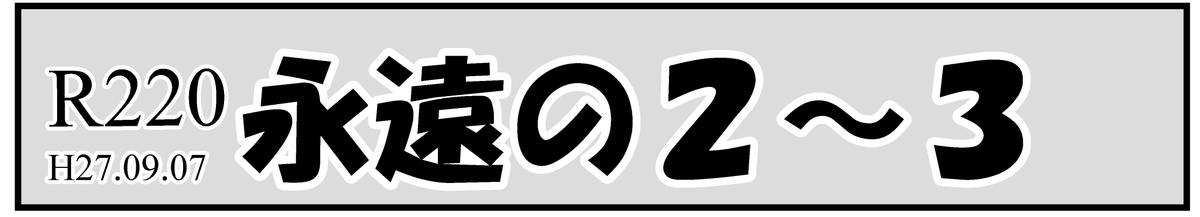f:id:mu-neo:20210821160243j:plain