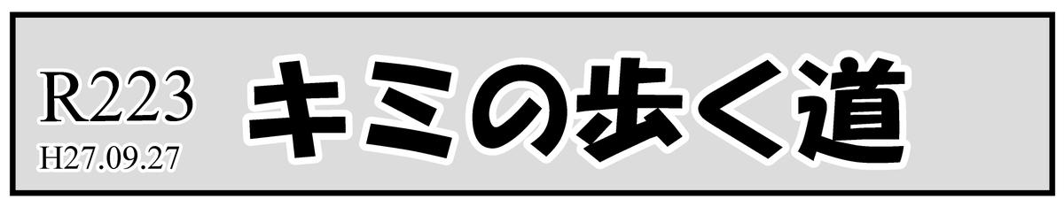f:id:mu-neo:20210830051918j:plain
