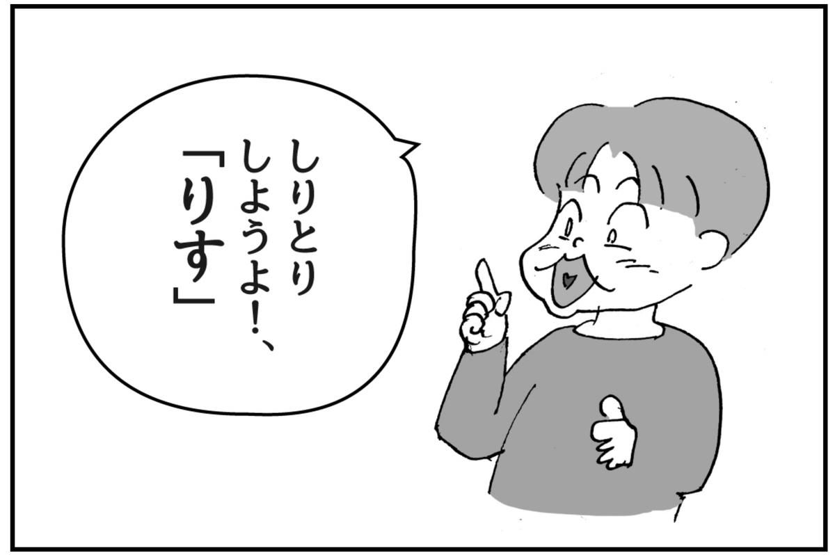 f:id:mu-neo:20210921053712j:plain