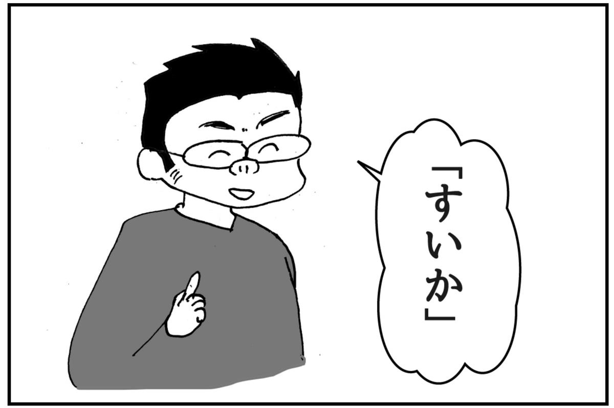f:id:mu-neo:20210921053715j:plain