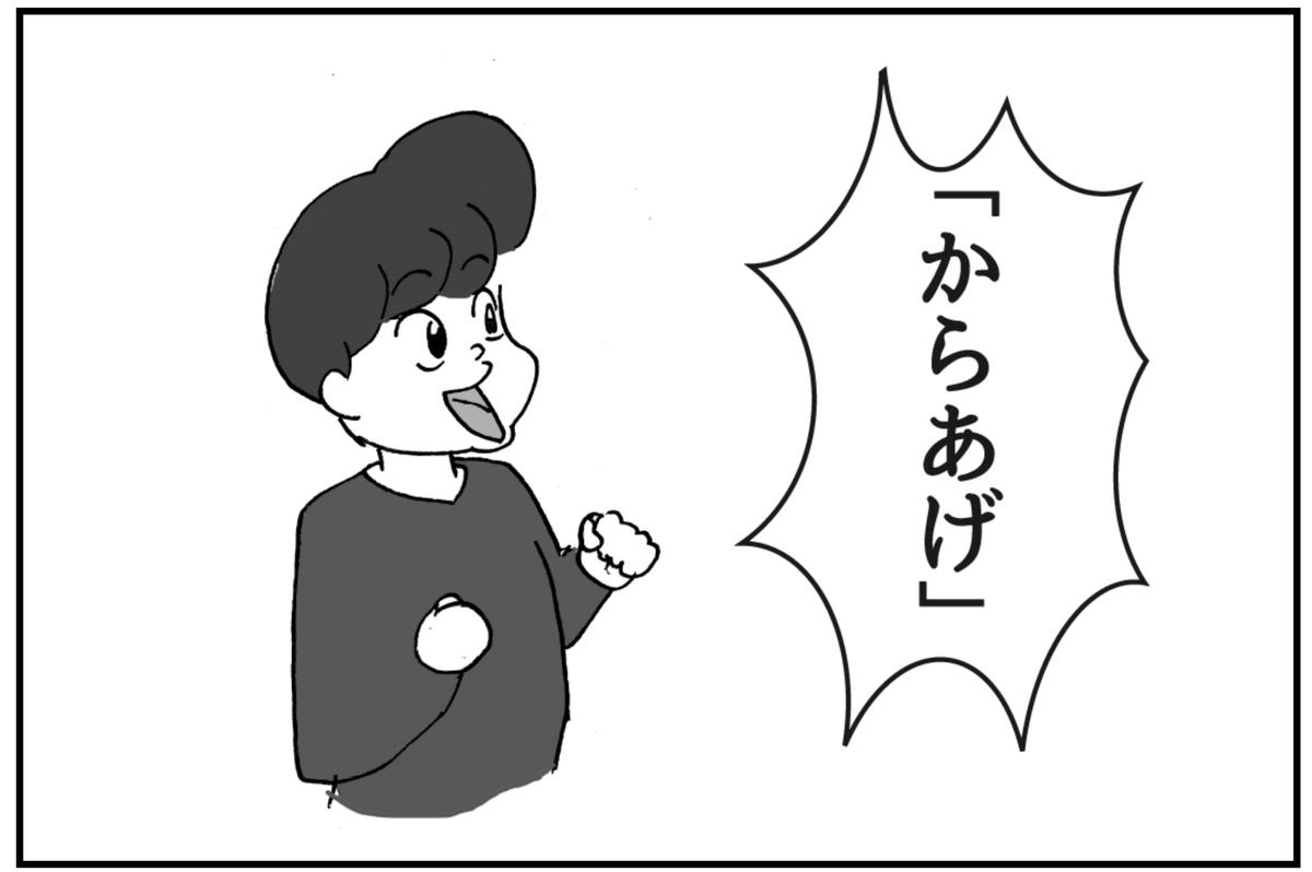 f:id:mu-neo:20210921053718j:plain