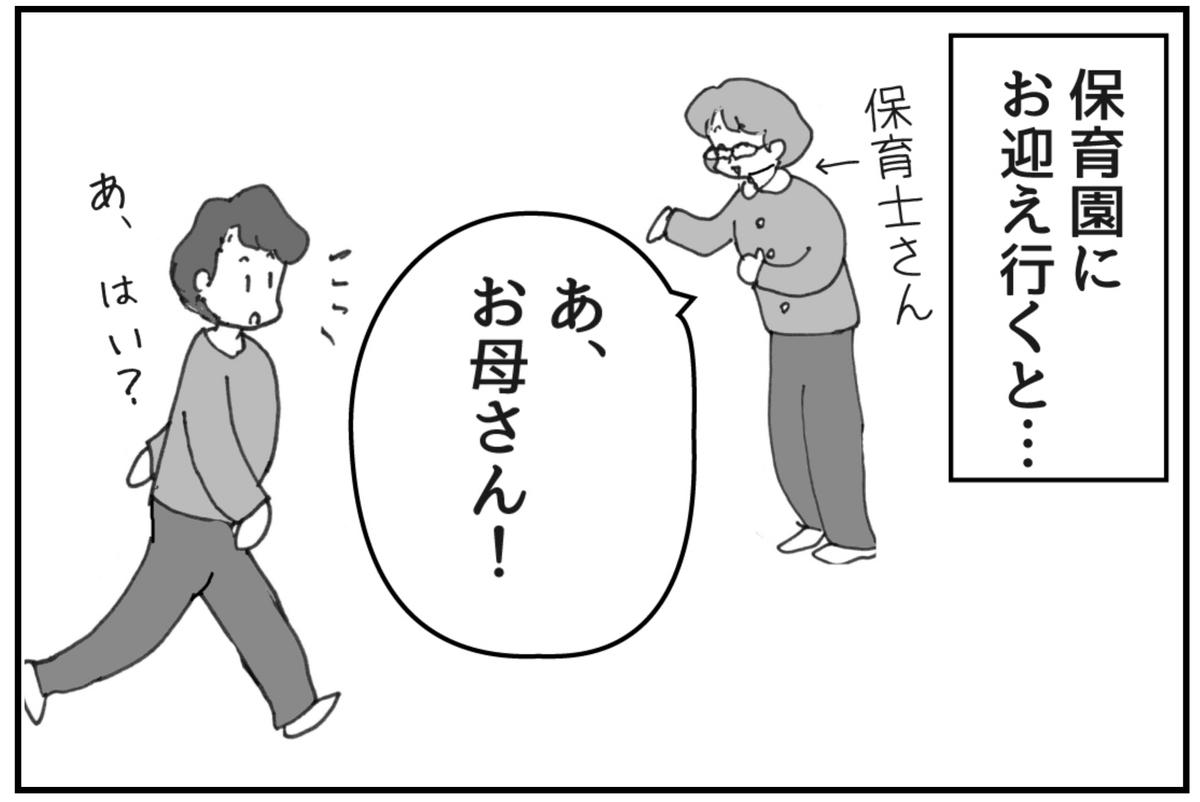 f:id:mu-neo:20210921054152j:plain