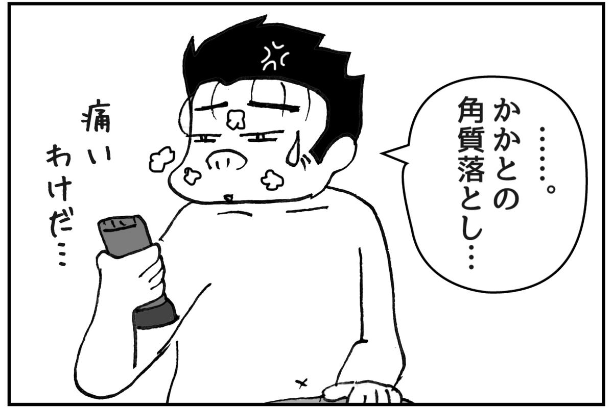 f:id:mu-neo:20210925062206j:plain