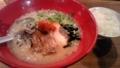 赤丸新味(はりがね)+おいしいごはん@一風堂 上野広小路店(御徒町)