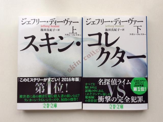 f:id:mubikichi:20190120132009j:plain
