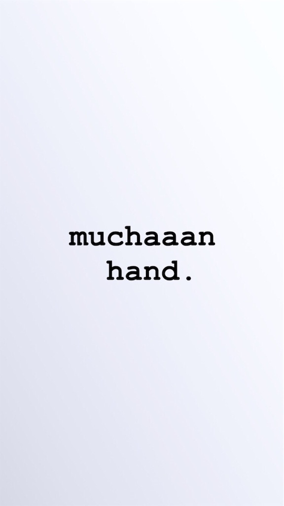 f:id:muchaaan:20190830234940j:image