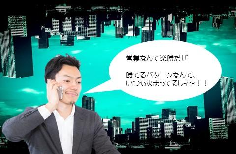 f:id:muda-chishiki:20170508221721j:plain
