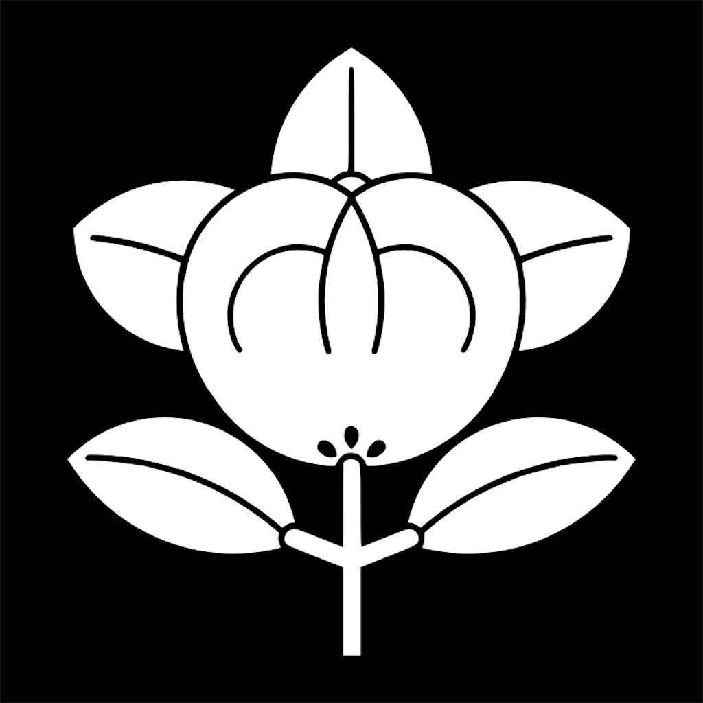 f:id:mudachishiki4510:20200902182922p:image