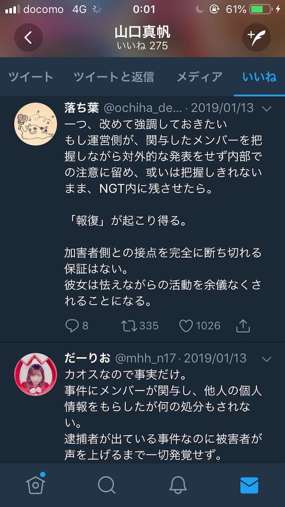 f:id:mudanadoryoku:20190208000758p:image