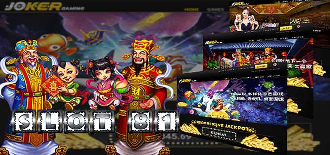 Dafar Joker123 | Situs Judi Joker123 | Joker123 10 Ribu