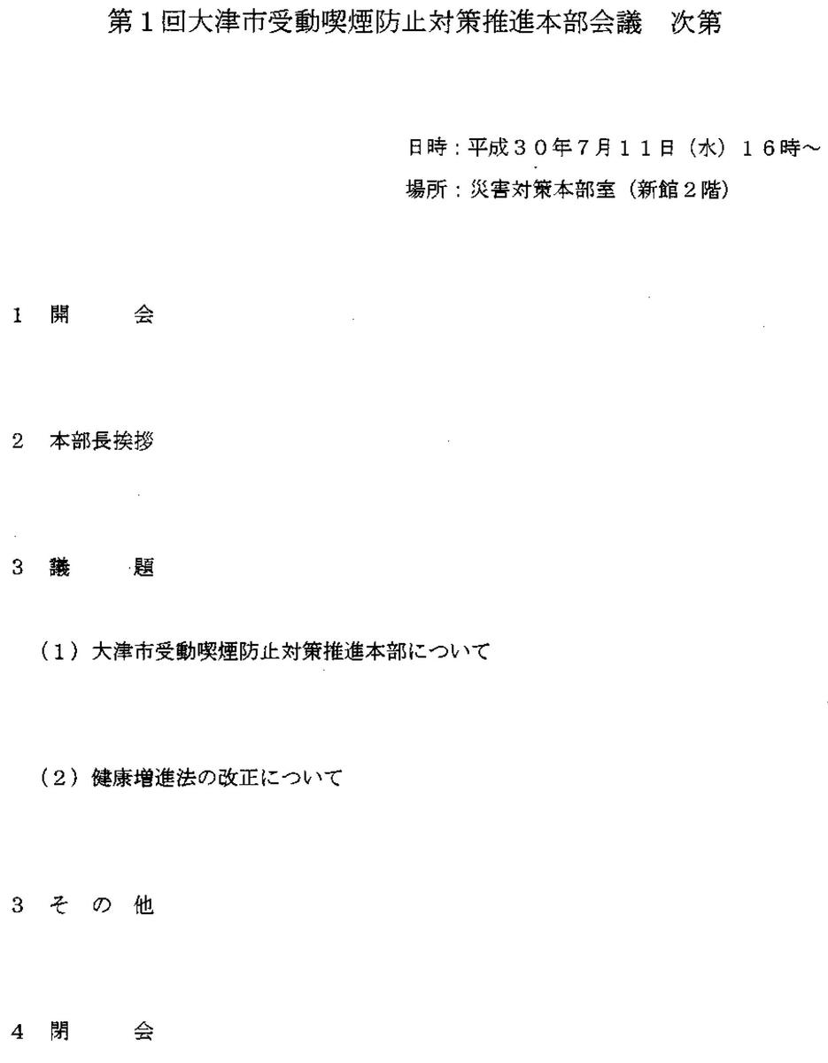 f:id:muen_desire:20200113212704j:plain